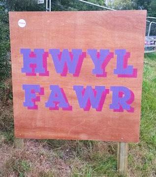 Hwyl Fawr