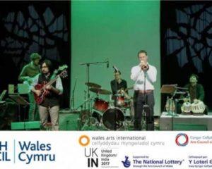 Khamira @ Abergavenny Borough Theatre | Wales | United Kingdom