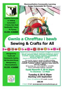 Sewing and Craft for All @ Abergavenny Youth & Community Education Centre, Old Hereford Road, NP7 6EL | Wales | United Kingdom